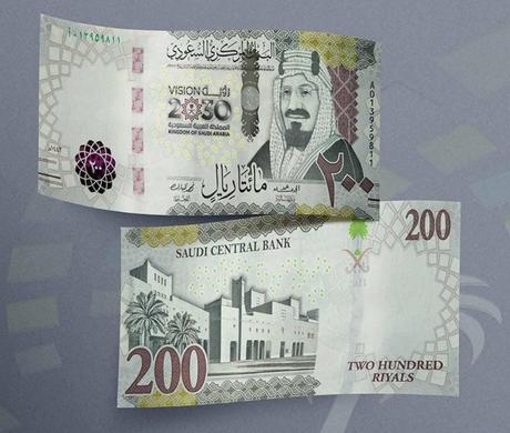 Suudi Arabistan Yeni SR200 Banknotunun Piyasaya Sürüldüğünü Duyurdu